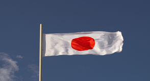 La bandiera nazionale del paese del Giappone Fotografia Stock Libera da Diritti