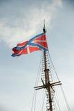 La bandiera russa della fortezza Fotografie Stock Libere da Diritti