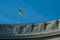La bandiera sul tetto Fotografie Stock