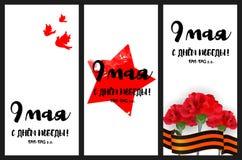 La bannière verticale 9 de Web peut étoile rouge de Victory Day Photos libres de droits