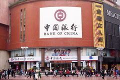 La Banque de Chine Photographie stock libre de droits
