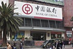 La Banque de Chine Images libres de droits