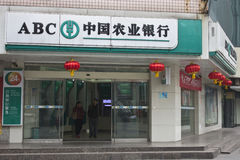 La Banque de Chine agricole Photo libre de droits