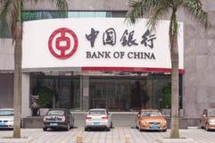 La Banque de Chine dans la ville de Zhongshan. photographie stock