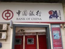 La Banque de Chine 24 heures de point de libre service Photo libre de droits