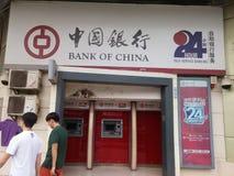 La Banque de Chine 24 heures de point de libre service Image stock