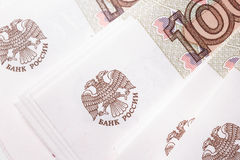 La banque de la Russie Photo libre de droits