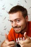 La barba dell'uomo sfoglia in su Fotografie Stock Libere da Diritti