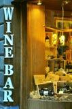 La barra di vino firma dentro Firenze, Italia   Immagine Stock Libera da Diritti
