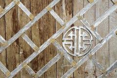 La barrière en bois de style chinois antique en Thaïlande Photo stock