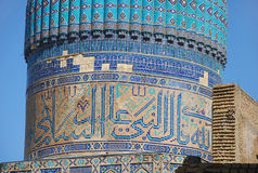 La base de la bóveda de Bibi Hanummedrese con las inscripciones árabes Foto de archivo