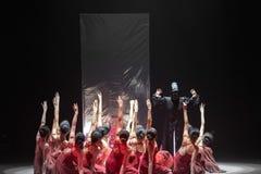"""La base sûre de Nly pour l'oligarchie est  de shelter†de dance""""No du ` s de collectivisme-Huang Mingliang Image libre de droits"""