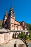 La basilica di Covadonga Fotografie Stock