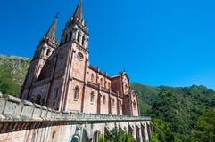 La basilica di Covadonga Fotografia Stock