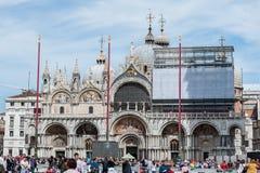 La basilica patriarcale della cattedrale del contrassegno santo Immagini Stock Libere da Diritti