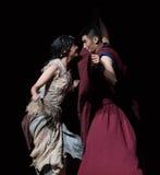 La beauté est dans l'oeil ` de Cangyangjiacuo de spectateur-Le de danse de drame `` Photo libre de droits