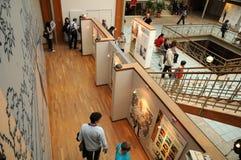 La Belgique, musée pittoresque de présentation horizontale sur microfilm de Bruxelles Image libre de droits