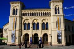La bella costruzione famosa del centro di pace Nobel alla notte, individua fotografia stock libera da diritti