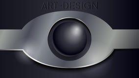 La bellezza di metallo illustrazione vettoriale