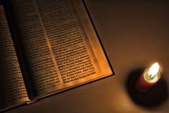 La biblia Fotografía de archivo