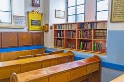 La biblioteca di Ari Synagogue in Safed Fotografie Stock Libere da Diritti