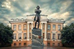 La biblioteca di Pushkin in Krasnodar Fotografie Stock Libere da Diritti