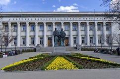 La biblioteca nazionale bulgara Immagini Stock Libere da Diritti