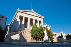La biblioteca nazionale della Grecia. Atene. Fotografie Stock Libere da Diritti