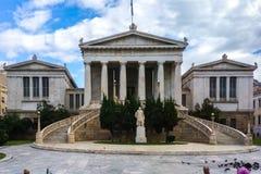 La biblioteca nazionale della Grecia a Atene fotografie stock