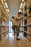 La bibliothèque Images libres de droits