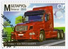 La BIELORUSSIA - 2015: le manifestazioni trasportano, serie della costruzione a macchina della Bielorussia Immagine Stock Libera da Diritti