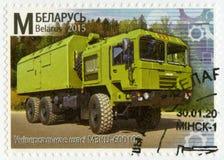 La BIELORUSSIA - 2015: manifestazioni MZKT Volat 600100, serie della costruzione a macchina della Bielorussia Immagine Stock Libera da Diritti