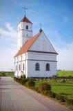 La Bielorussia, Zaslavl: Chiesa ortodossa di Spaso-Preobraženskij Immagini Stock