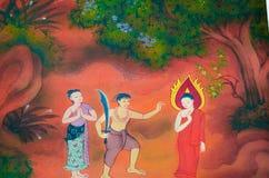 La biografía de Buda: Compasión de Unlimit, todo igual Fotos de archivo libres de regalías