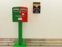 La boîte aux lettres à Taïwan avec le mur images libres de droits