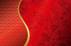 La boda de Asia invita Fotos de archivo libres de regalías