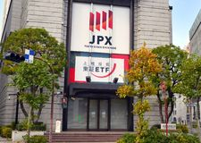 La bolsa de acción de Tokio, Japón Foto de archivo