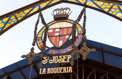 LA BOQUERIA emblem. Emblem Barcelona Saint Josep la Boqueria Market Entrance - covered market royalty free stock images