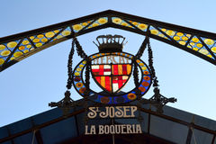 La Boqueria Market Royalty Free Stock Images