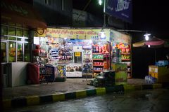 La boutique à Téhéran Photos stock