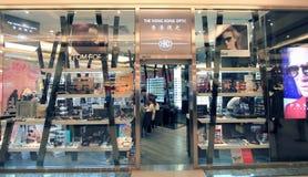 La boutique optique de Hong Kong à Hong Kong Images stock