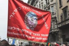 La brigata ebrea partecipa alla parata del giorno di liberazione Immagini Stock Libere da Diritti