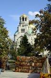 La Bulgaria, Sofia Fotografia Stock Libera da Diritti