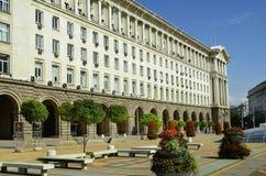 La Bulgaria, Sofia Fotografia Stock