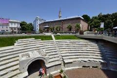 La Bulgarie, Plovdiv, du centre Image libre de droits