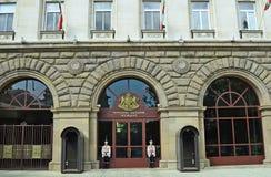 La Bulgarie, Sofia Photos libres de droits