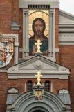 La cámara acorazada del capilla-entierro de Svyatopolk-Mirsky fotografía de archivo libre de regalías