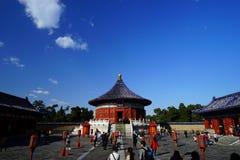 La cámara acorazada del cielo imperial Fotos de archivo libres de regalías