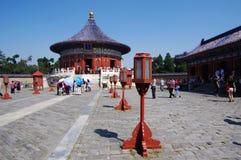 La cámara acorazada del cielo imperial en el templo del cielo Fotos de archivo libres de regalías