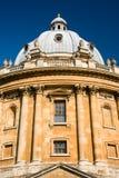 La cámara de Radcliffe, Oxford Fotografía de archivo libre de regalías